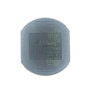 Shiny R517-7